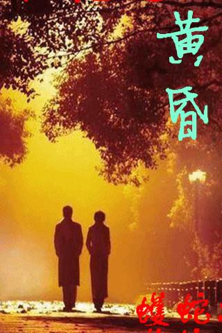 【诗人专栏★蠖蛇之度】秋的尾色 (外二首)